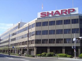 Sharp_Head_Office_R