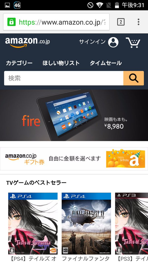 amazon-co-jp.pw2