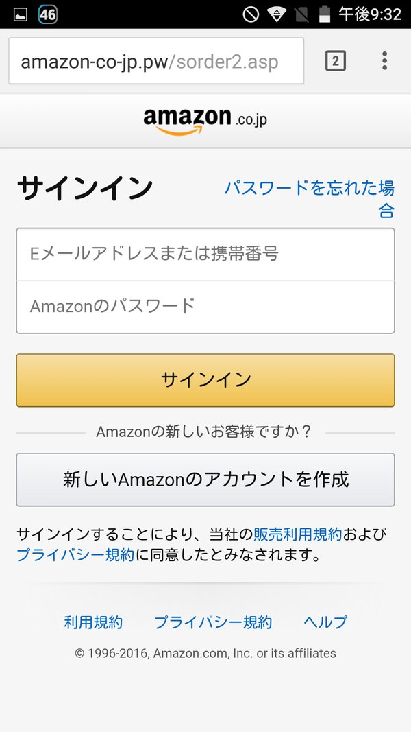amazon-co-jp.pw3