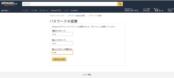 amazon-co-jp.pw5