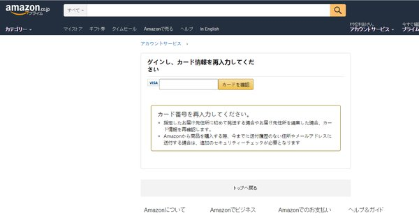 amazon-co-jp.pw6