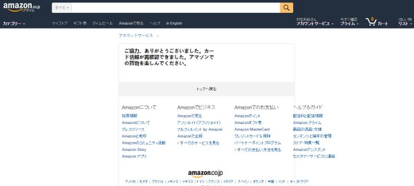 amazon-co-jp.pw7