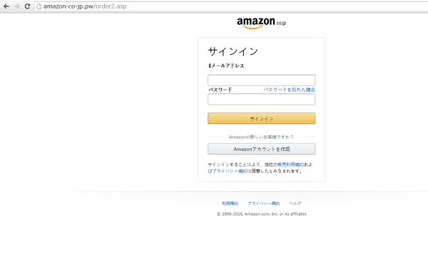 amazon-co-jp.pw8