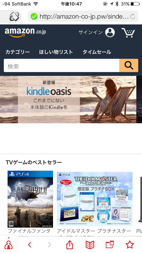 amazon-co-jp.pw9