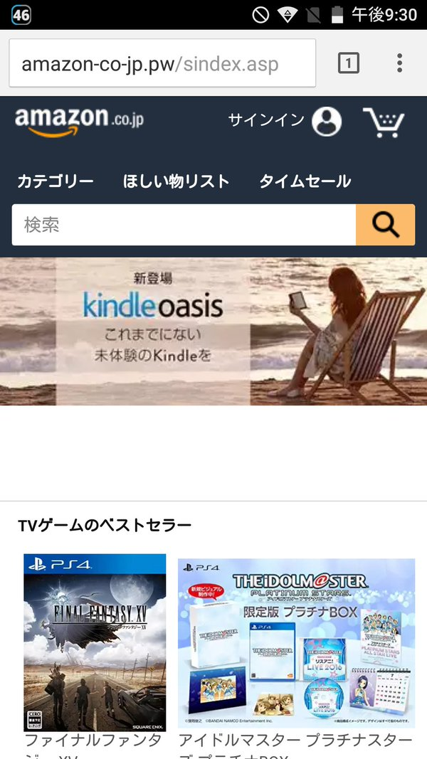 amazon-co-jp.pw