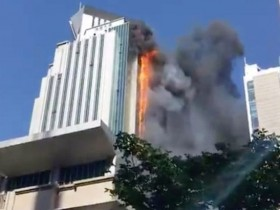 Fire-breaks-out-at-Longsheng-Building