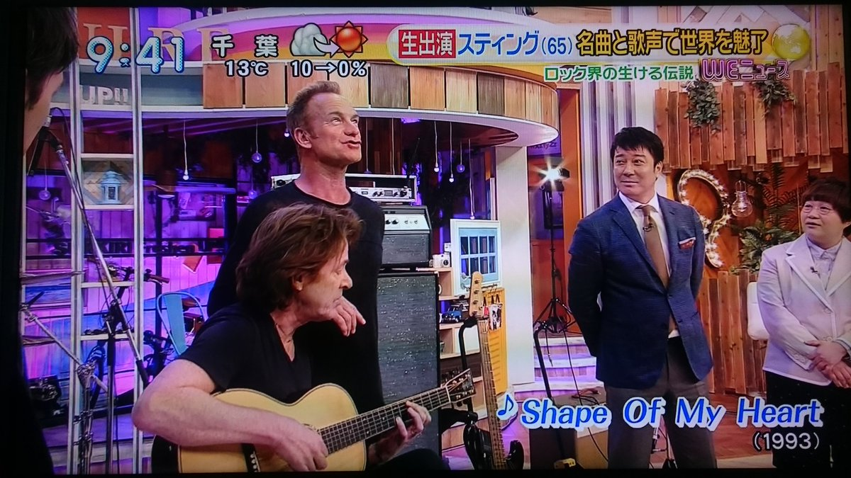 sting-shape-of-my-heart-10