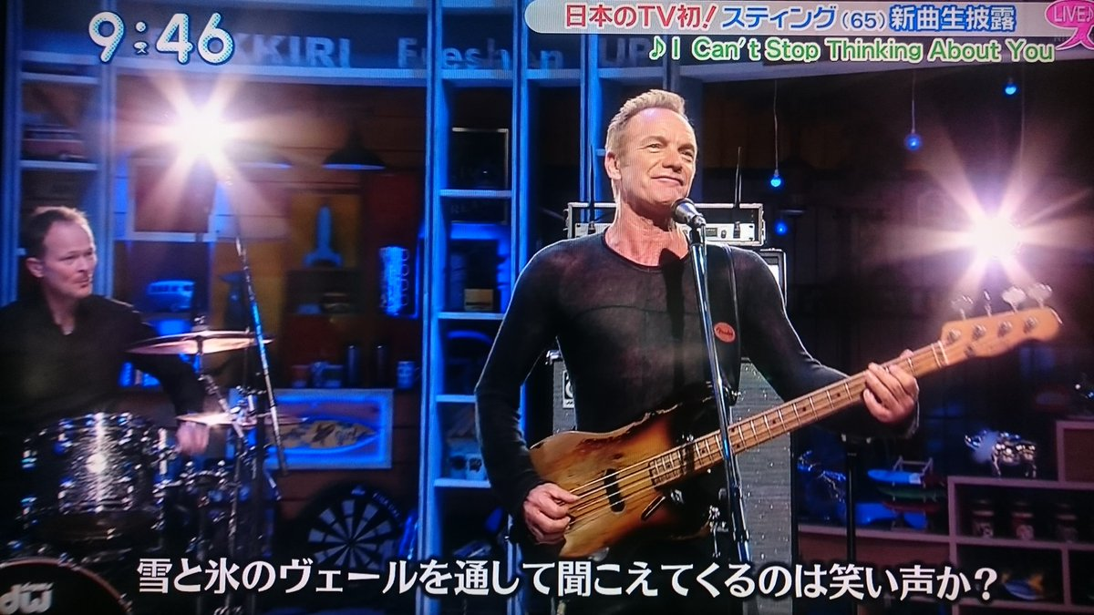 sting-shape-of-my-heart-12