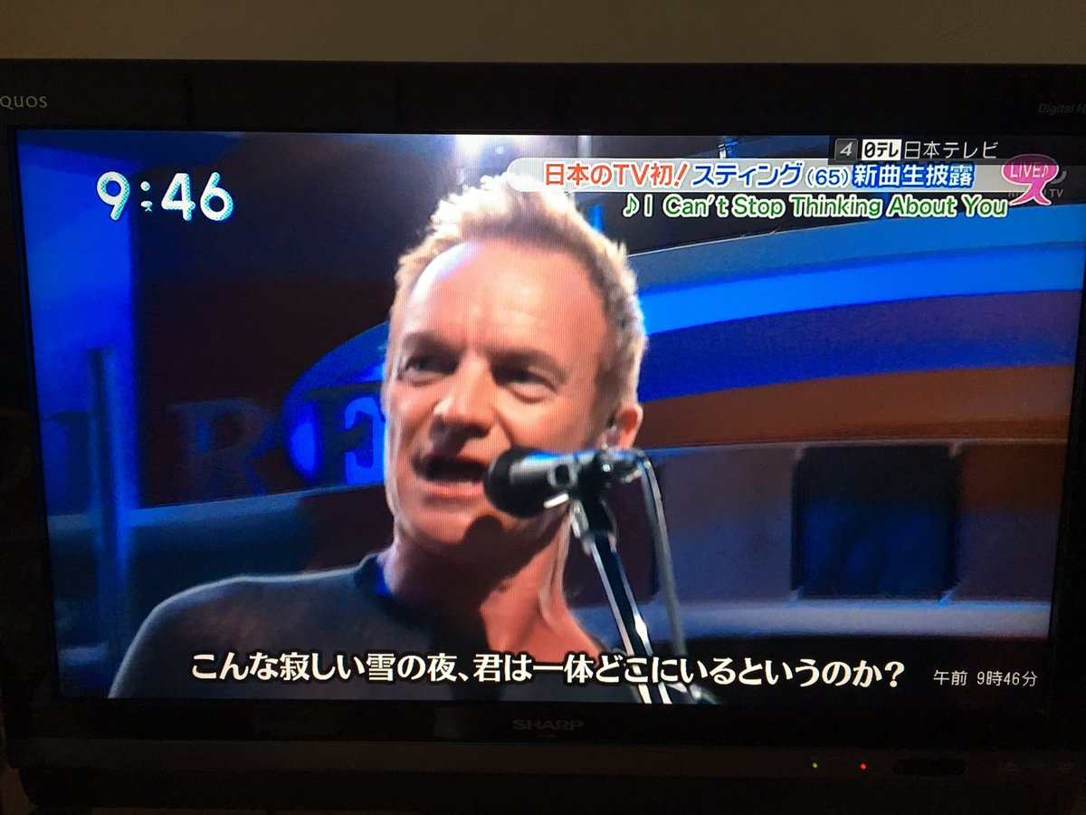 sting-shape-of-my-heart-5
