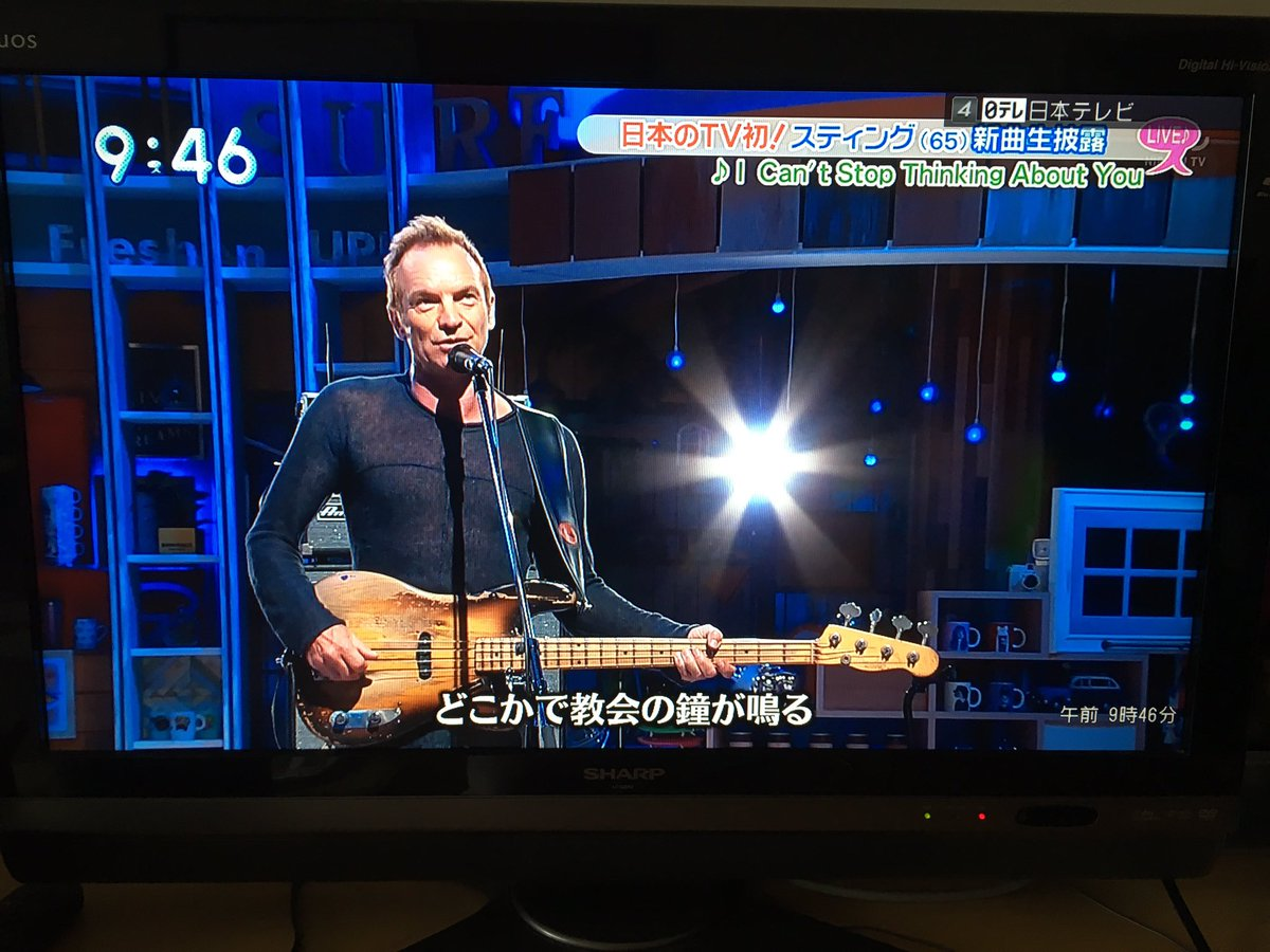 sting-shape-of-my-heart-6