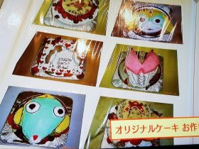 character-cake-3
